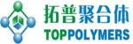 中广核拓普(湖北)新材料有限公司